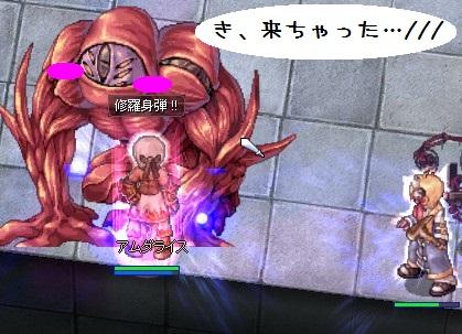 omuraisu3.jpg